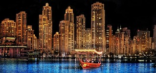 Lake Ride on the Dubai Burj Khalifa Lake