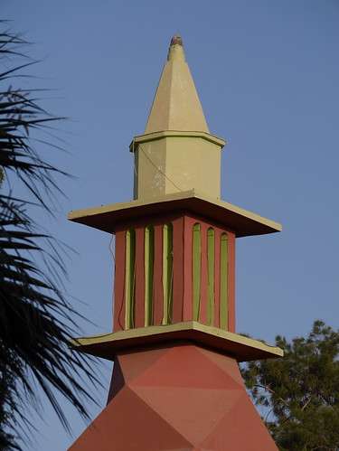 Zawiya (institution)... زاوية...کرامات ...Karamat....Zawāyā...