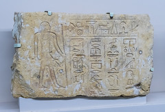 Mortuary Stela from the Tomb of Thouta Resa - 2160-2025BC (Serendigity) Tags: nationalgalleryofvictoria victoria melbourne ngv australia art museum gallery international ancientegypt