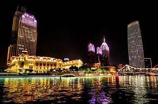 Hai River - Tianjin