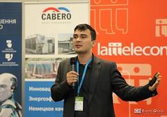 BIT-2017 (Kyiv, 21.09)