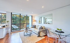 8/77-83 Cook Road, Centennial Park NSW
