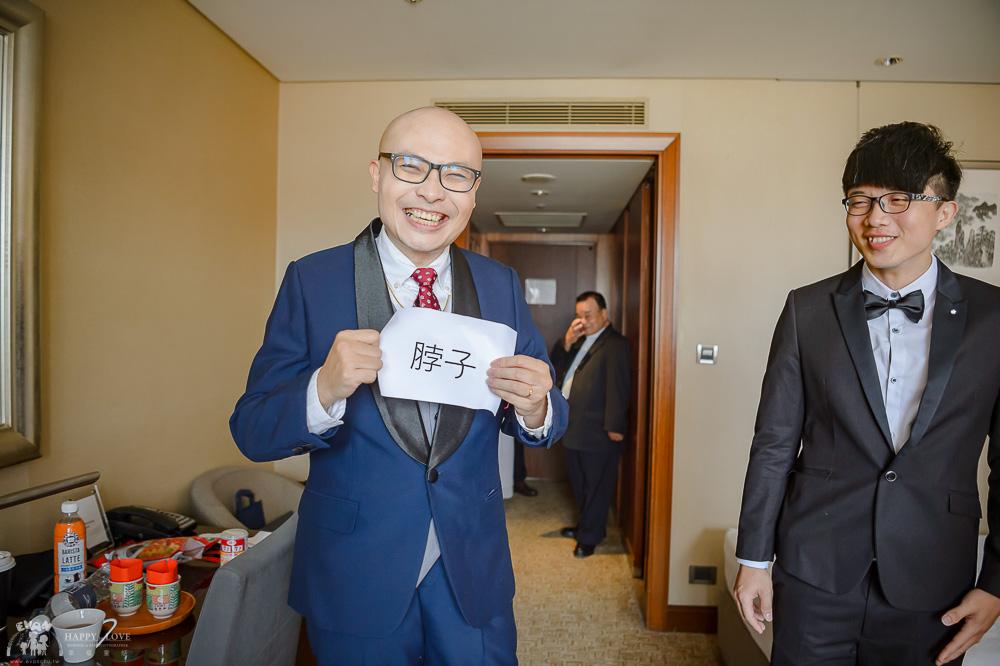 徐州路2號喜來登 婚禮紀錄_0064
