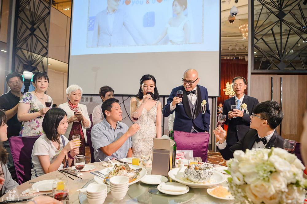 徐州路2號喜來登 婚禮紀錄_0209