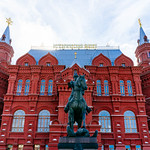 Red building of historical museum in Russia / Red Gebäude des historischen Museums in Russland thumbnail