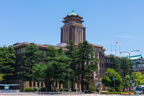 名古屋市役所 Nagoya Municipal Office