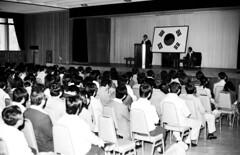1979.06.05_의료보험 담당자 교육#1 (경기도 멀티미디어자료실) Tags: 경기도 경기도청 의료 보험 담당자 교육
