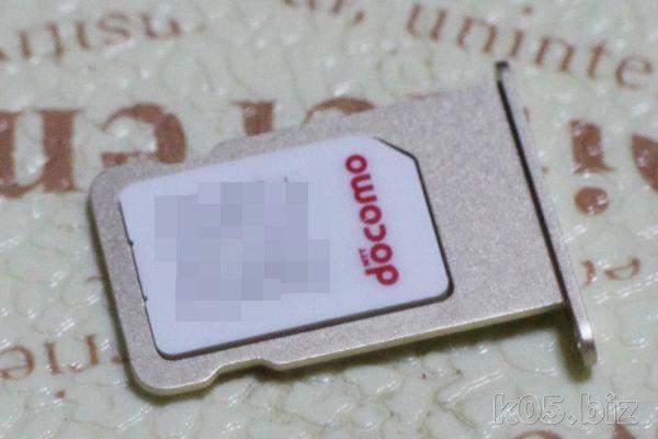 gpplte-iphone04