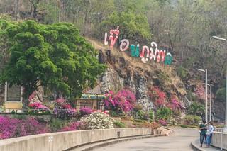 tak - thailande 23