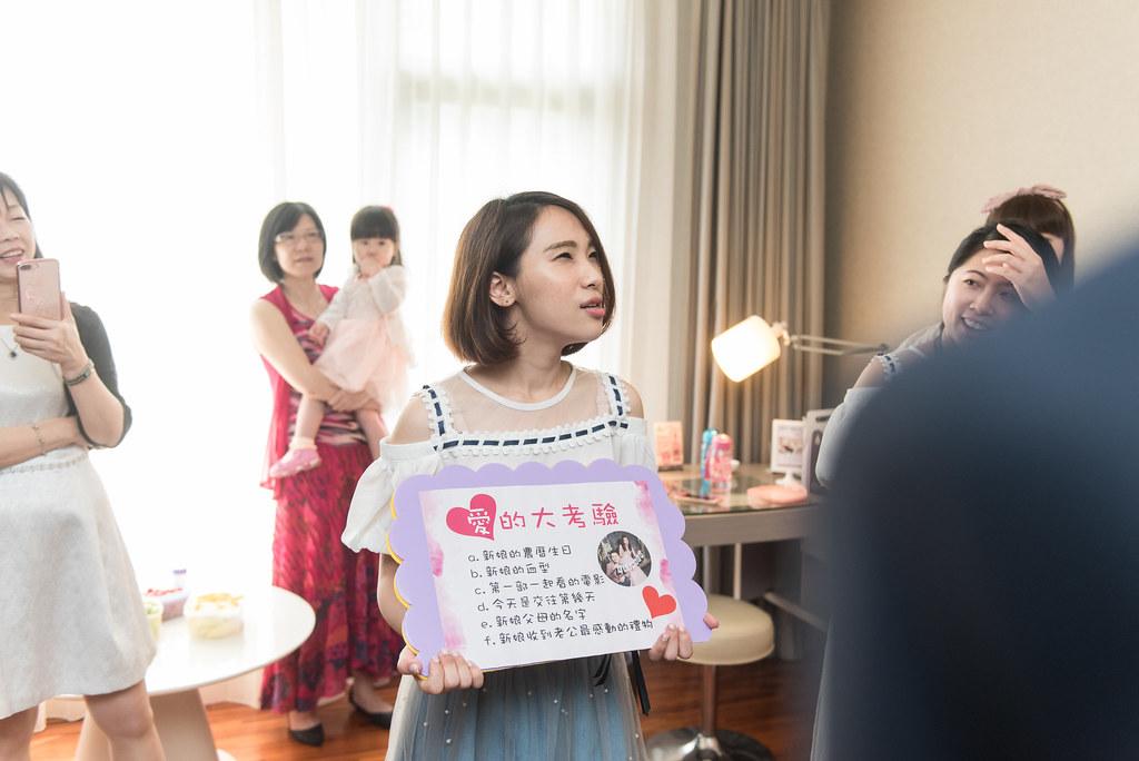 婚禮紀錄雅雯與健凱-76