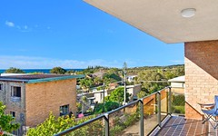 9/13-17 Everard Street, Port Macquarie NSW