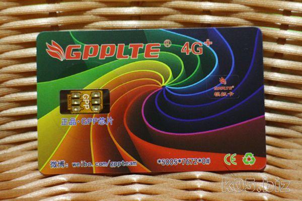 gpplte-iphone02
