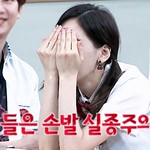 [CAP] Taeyeon SNSD - Knowing Brothers - Cr BEAR BOO (16) thumbnail