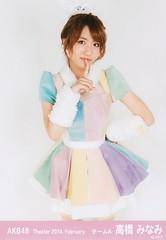 Takahashi Minami (高橋みなみ) - AKB48 Theater 2014 February