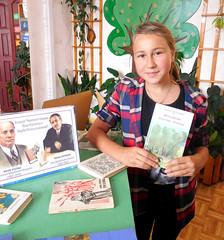 Пузанова Анастасия