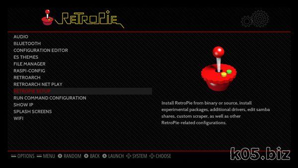 retropie-install03