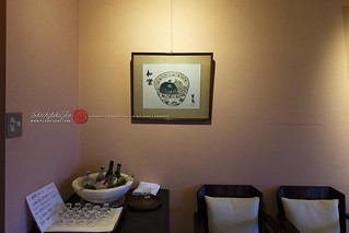 KYOTO, AMA no HASHIDATE, TANGO PENINSULA,NIHON-SANKEI = ONE OF THE 3 MOST SCENIC SPOTS OF JPN, MIYAZU, KYOTO by THE SEA, GENMYOAN, JPN / 京都、天橋立、日本三景、玄妙庵、蓬莱の間、女将・石間みちる、海の京都、京丹後、宮津、日本三景の一角、特別名勝、江戸時代から語り継がれる特別の景勝地、宿にいながら絶景が楽しめる玄妙庵の蓬莱の間、あまのはしだて、あまのはしたて、天の橋立