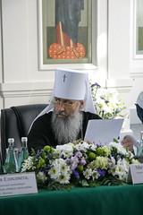 Конференция (II) в Санкт-Петербурге (30) 10.08.2017