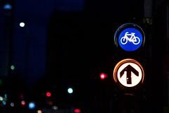 Bike, Forward