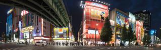 Electric district Akihabara  秋葉原  Tokyo