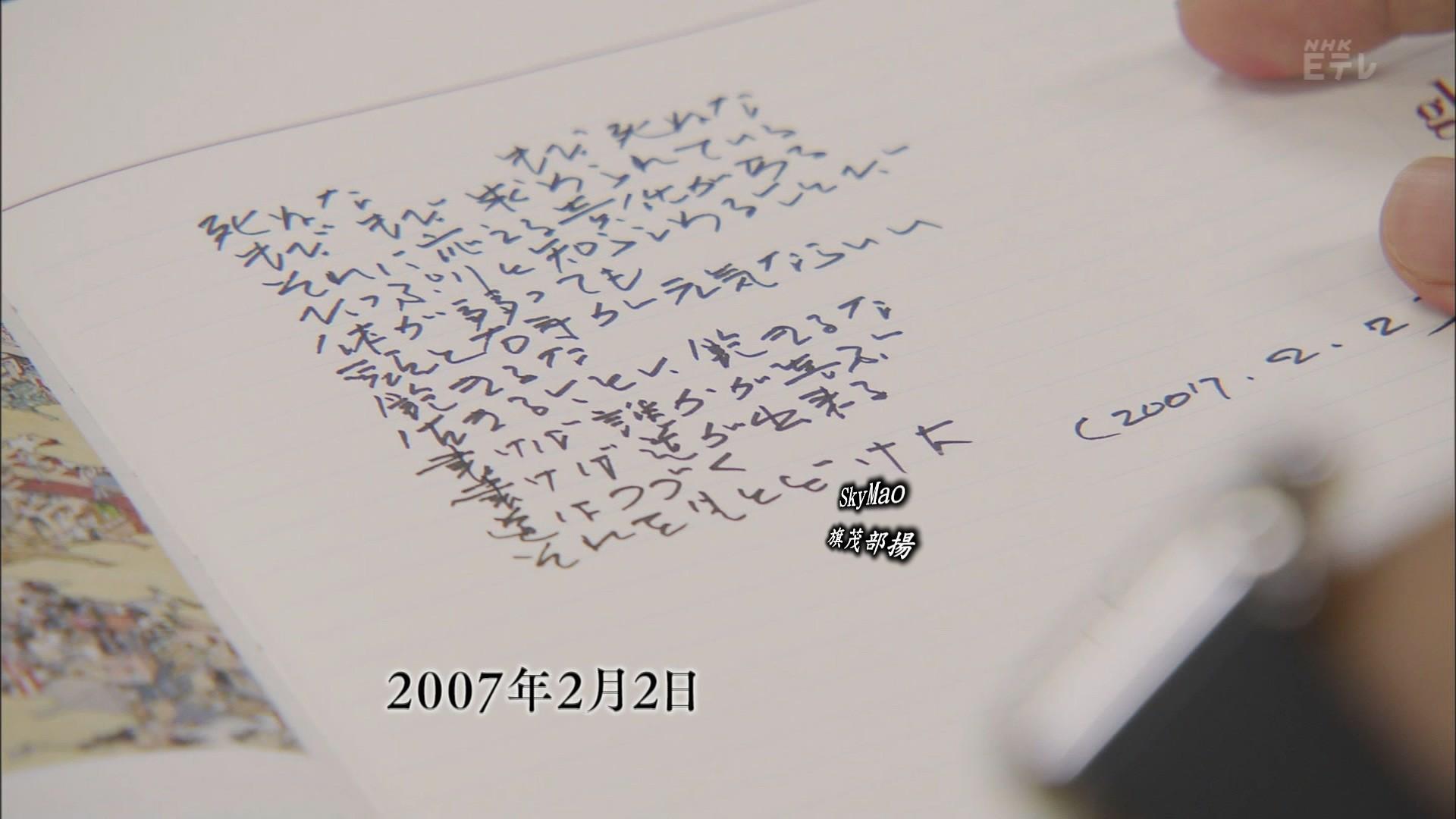 2017.09.23 全場(いきものがかり水野良樹の阿久悠をめぐる対話).ts_20170924_024116.756