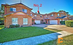2/297-299 Jamison Road, Penrith NSW