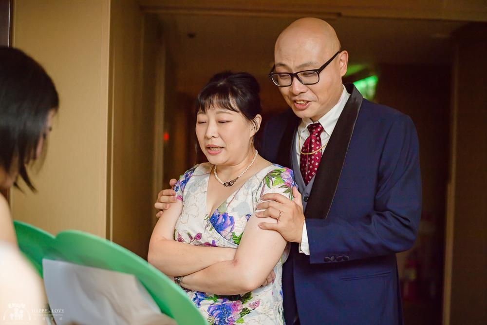 徐州路2號喜來登 婚禮紀錄_0079