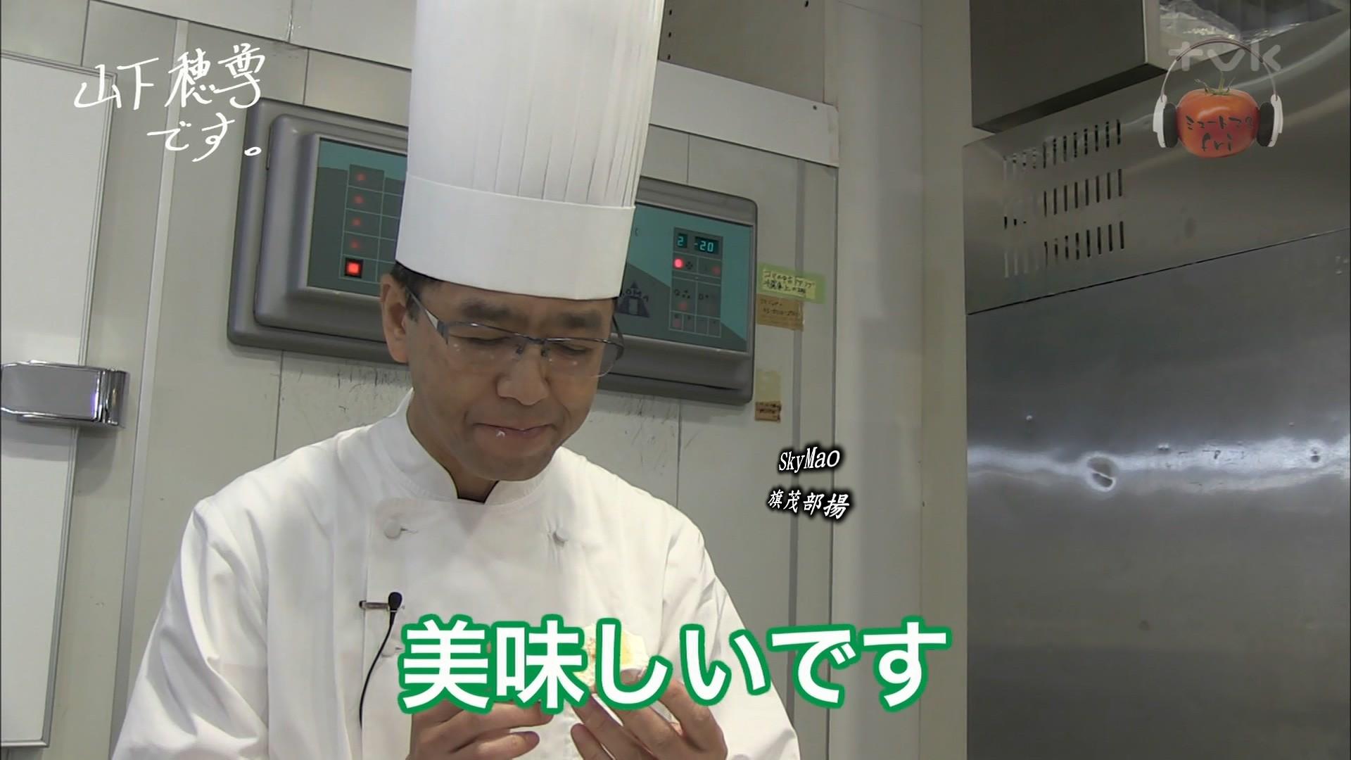 2017.08.25 全場(ミュートマ2).ts_20170826_020413.504