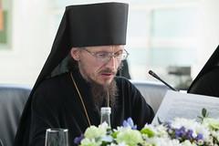 Конференция в Санкт-Петербурге (28) 09.08.2017