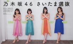 乃木坂46 画像78