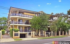 3/82-84 Beaconsfield St, Silverwater NSW