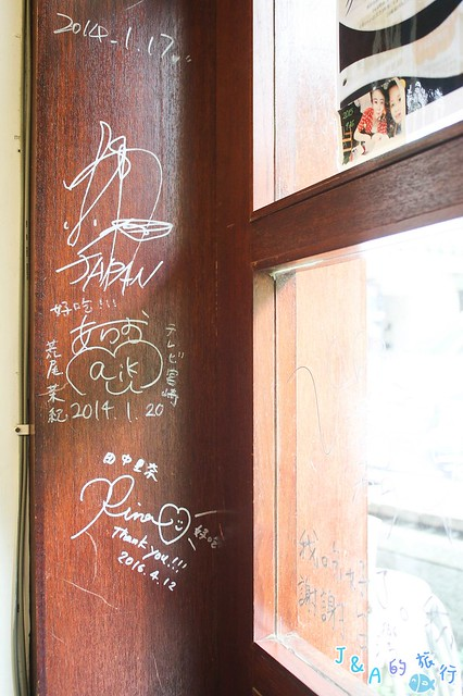 騷豆花 炭香豆花香氣濃郁,芒果西瓜豆花清爽消暑!【捷運國父紀念館】東區美食/東區小吃 @J&A的旅行