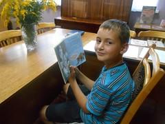 Читатель ГБ №4 им. Б.М. Микулича