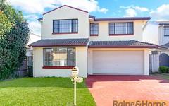 37 Yellowgum Avenue, Rouse Hill NSW