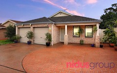 17 Yatay Place, Plumpton NSW