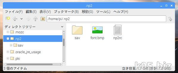 xnp2-raspberrypi01