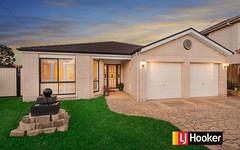54 Chase Drive, Acacia Gardens NSW