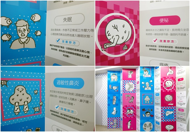 濟生beauty兩岸觀光生醫美學健康館 (12).jpg
