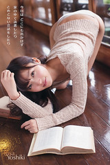 Rina Koikeの壁紙プレビュー