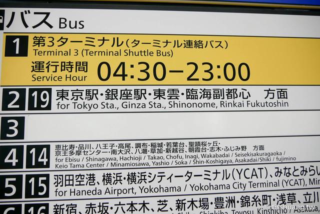東京第一天-1080450