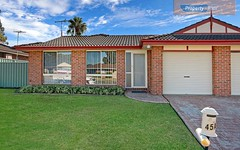 45A Sunflower Drive, Claremont Meadows NSW