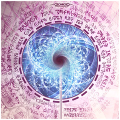 "Universal Transmissions - Bio-Energetic Vortexes 1 - Detail 08 • <a style=""font-size:0.8em;"" href=""http://www.flickr.com/photos/132222880@N03/36280943632/"" target=""_blank"">View on Flickr</a>"