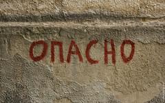 Забршенные здания общежитий в Бельцах/ Caminile abondonate in Balti / Abandoned Dormitories in Balti (photobankmd) Tags: baltimedicalcollege beltsy bălți colegiulmedicaldinbalti abandonedplaces balti camin dormitories dormitory locuriabandonate moldavia moldova бельцкиймедицинскийколледж бельцы бэлць молдавия молдова заброшенныеместа общежитие разруха md