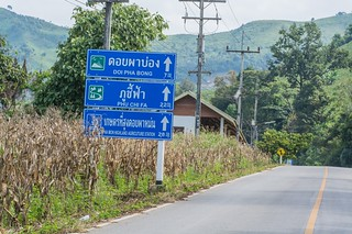 wiang kaen district - thailande 57
