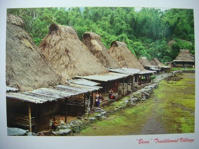 Bena Traditional Village, Bajawa, Flores, NTT