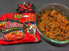 Spicy Whoop!