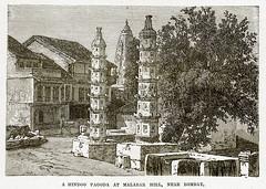 A Hindoo Pagoda at Malabar Hill, near Bombay (adaezeaniefuna) Tags: hindoopagoda malabarhill bombay