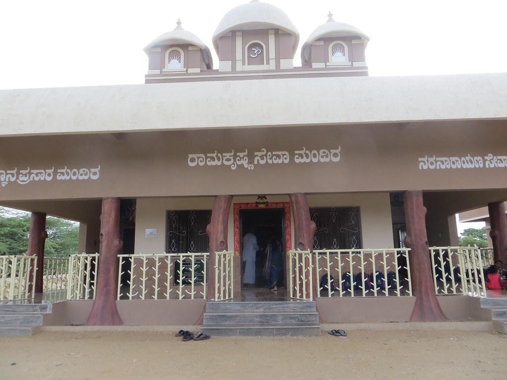 T.Mole Ganesha Puja (1)