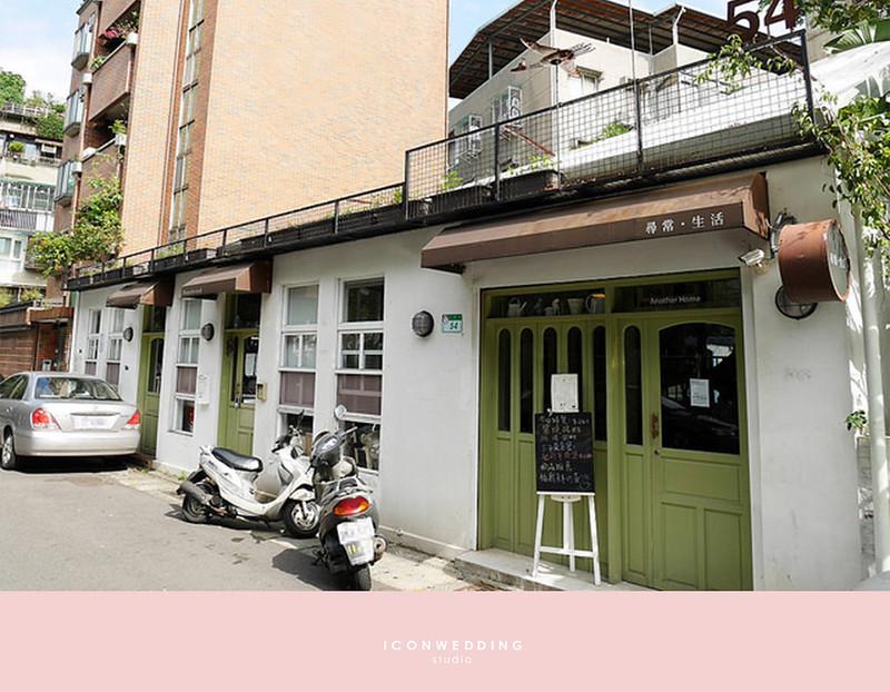 尋常生活,食尚曼谷,熱門咖啡廳,拍婚紗咖啡廳,特色咖啡廳