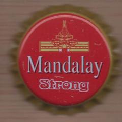 Myanmar M (6).jpg (danielcoronas10) Tags: as0ps117 ff0000 mandalay strong crpsn034